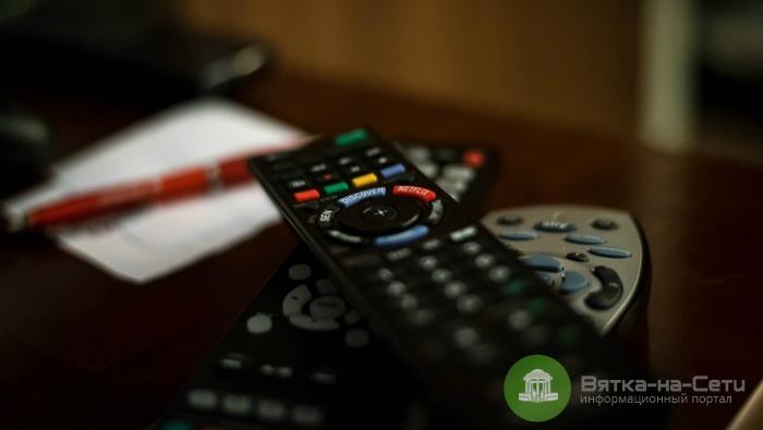 На выплату компенсаций по переходу на цифровое ТВ могут рассчитывать 11 тысяч семей в регионе
