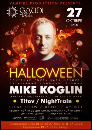 HALLOWEEN  MIKE KOGLIN