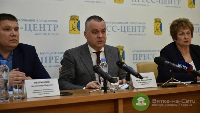 Доход главы кировской мэрии за год вырос почти в пять раз