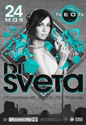 DJ SVETA