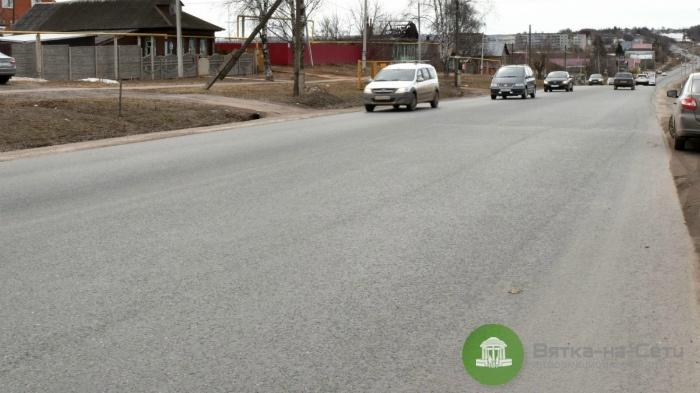 В Кирове проверили отремонтированные в 2017 и 2018 годах дороги