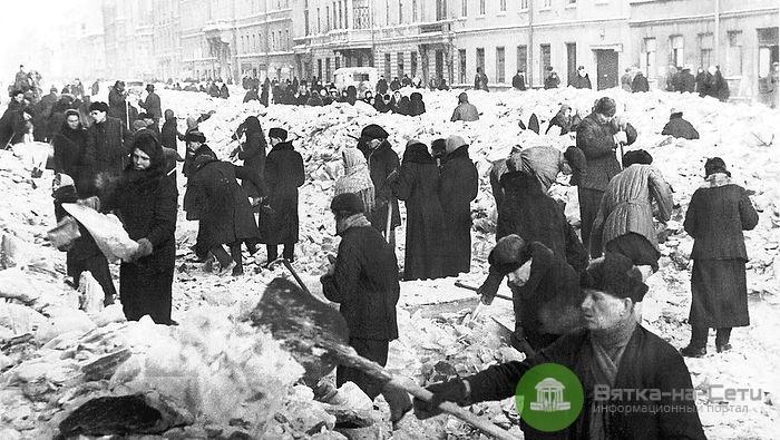 В кировском архиве откроется выставка, посвященная 75-летию снятия блокады Ленинграда