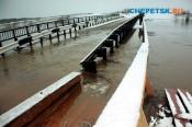 Мечта сбывается и не сбывается:  понтонный мост через Чепцу тонет