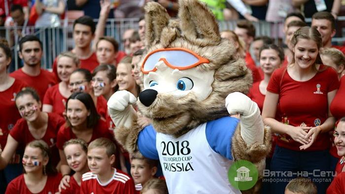 Официальной фан-зоны FIFA в Кирове не будет