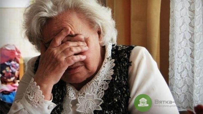 В Котельниче мужчина избил палкой пенсионерку и ограбил