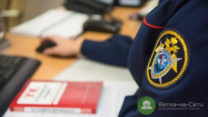 В Зубаревском лесу в Кирове нашли труп младенца