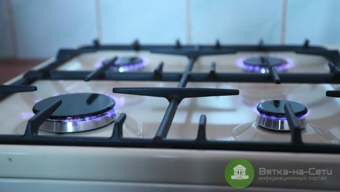 В Кировской области выросли розничные цены на газ из-за повышения НДС