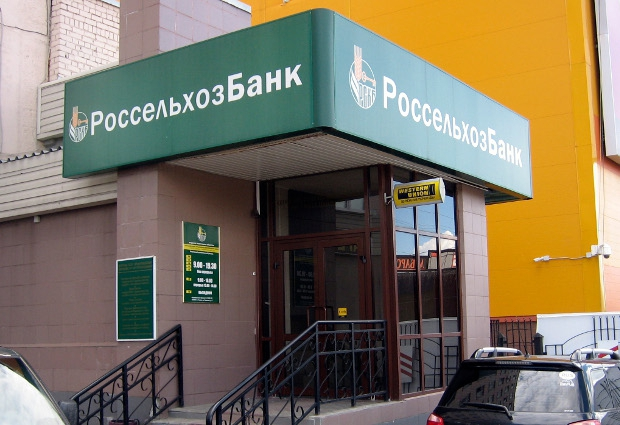 В 2017 году Россельхозбанк выдал предприятиям АПК регионасвыше 2 млрд рублей
