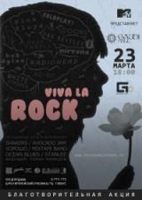 """""""Viva la Rock"""""""