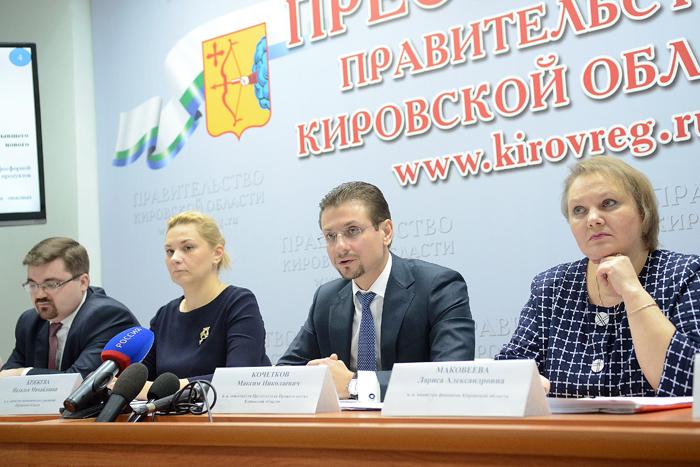 Максим Кочетков рассказал о дальнейшей судьбе марадыковского объекта