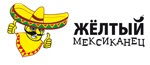 Жёлтый Мексиканец