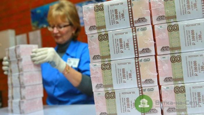 Госдолг Кировской области к 2022 году планируют сократить на 20%