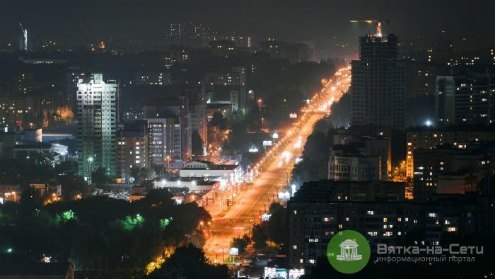 В Кирове установят более 20 тысяч светодиодных светильников