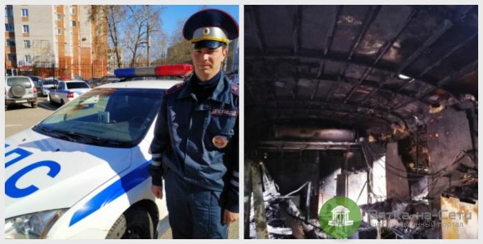 Инспектор ДПС из Кирова спас людей из горящего здания