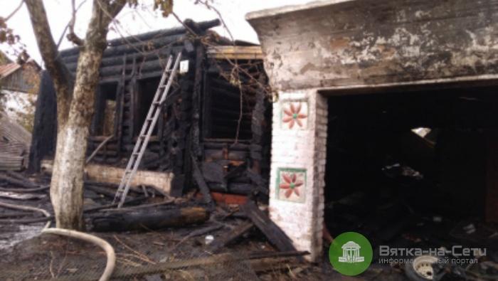 В Вятских Полянах при пожаре погибли два человека