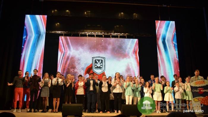 Киров принял фестиваль официальной лиги КВН