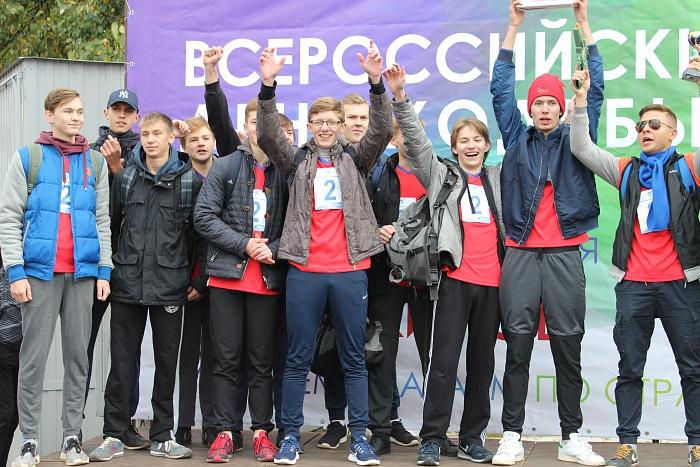 В Кирове прошла легкоатлетическая эстафета
