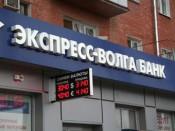 Банк «ЭКСПРЕСС-ВОЛГА» в числе самых филиальных банков России