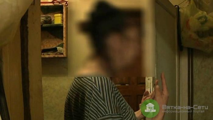 В Нововятске трое мужчин ворвались в квартиру, избили ее хозяев и попытались украсть холодильник