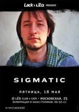 DJ Sigmatic