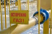 Сегодня в селе Рябово Зуевского района пустили природный газ