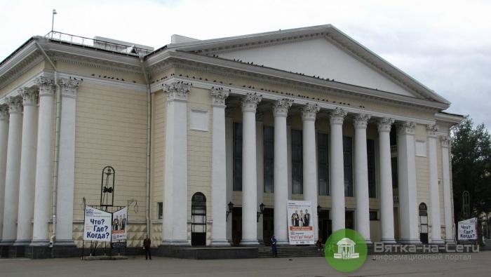 В июне в Киров приедут театры из Уфы и Тольятти