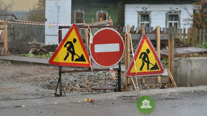 В Нововятске ограничено движение по улице Опарина
