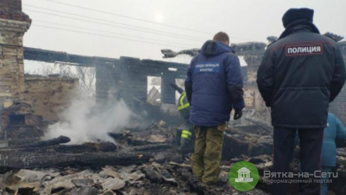 По факту пожара в Пижанском районе, в котором погибли 3 человека, проводится проверка