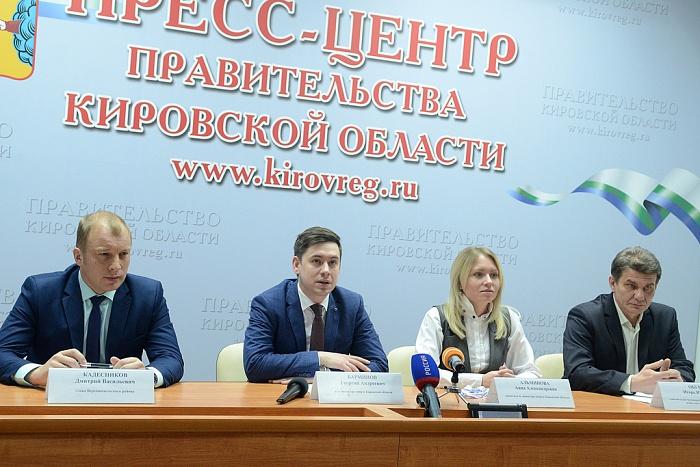 Зимний сезон в Кировской области завершится двумя крупнейшими соревнованиями