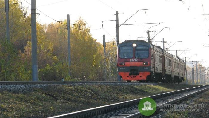 В ноябрьские праздники из Кирова в Москву будут ходить дополнительные поезда