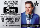 DJ Anton OZZ & Hasya MC (Казань) + JunGO