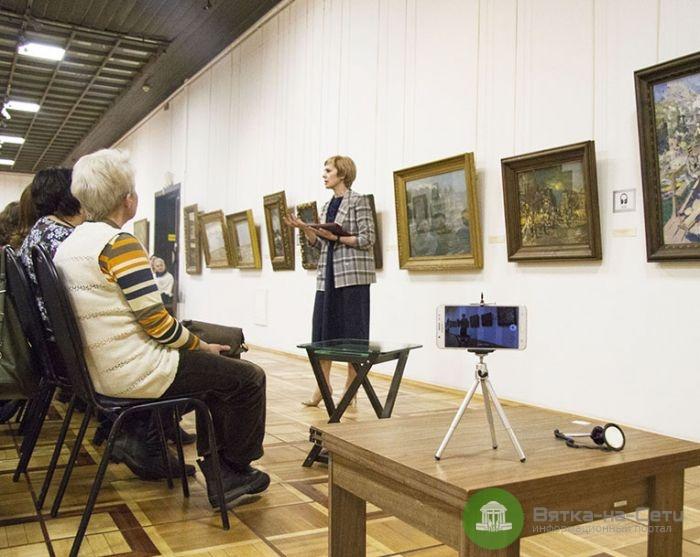 В Вятском художественном музее расскажут, как сохраняли произведения искусства во время войны