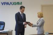 ОАО «ЗМУ КЧХК» вручили сертификаты о соответствии системы менеджмента международным стандартам