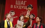 Юные Кировские исследователи пополнят копилку научных работ России