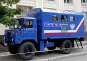 Передвижные офисы почты -  полноценные почтовые отделения