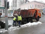 Подрядные организации готовы к уборке снега